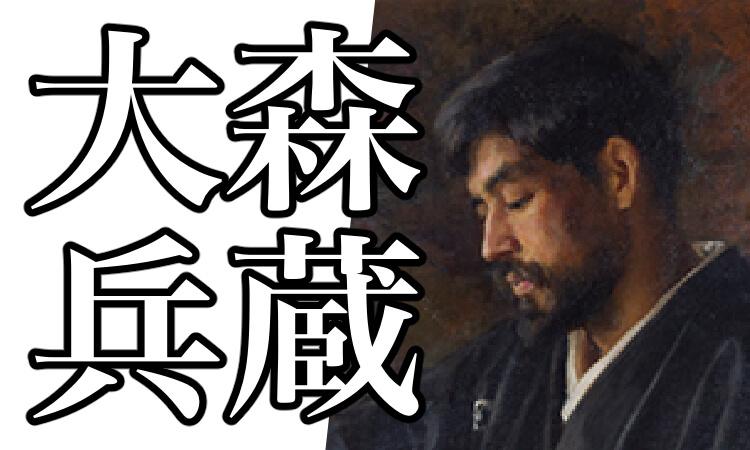 三島弥彦の画像 p1_33