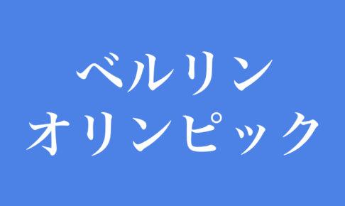 三島弥彦の画像 p1_27